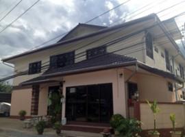Apartment for sale in Chiang rai: 1 Ngan 53 Tarangwa, 24 rooms.