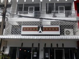 ฺOffice home in Chiang rai for sale: 4 Storey, 11.5 Mil THB, City Center.