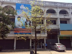 Commercial Building for sale in Chiang rai: 5 Building Blocks (King Mengrai)